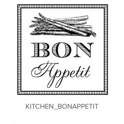 Kitchen_Bon Appetit Stamp